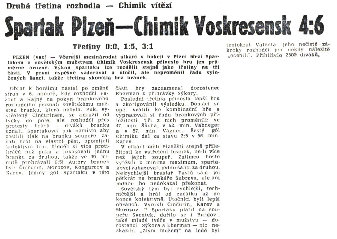 31.12.1965.jpg