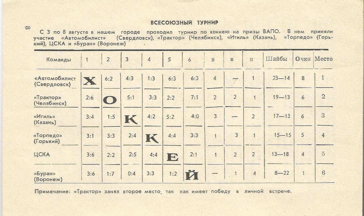 1920003.jpg