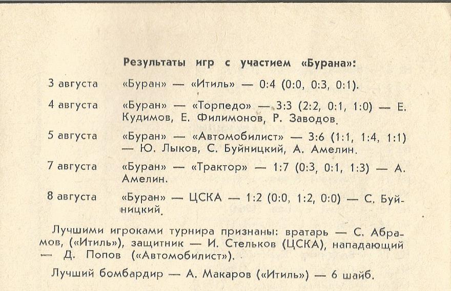 1930004.jpg