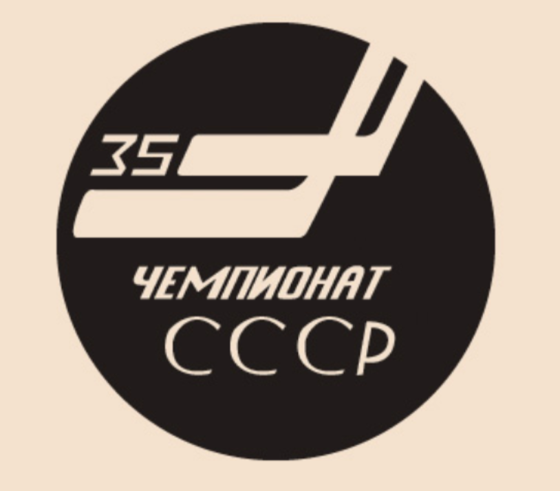 1980 - 1981 .png