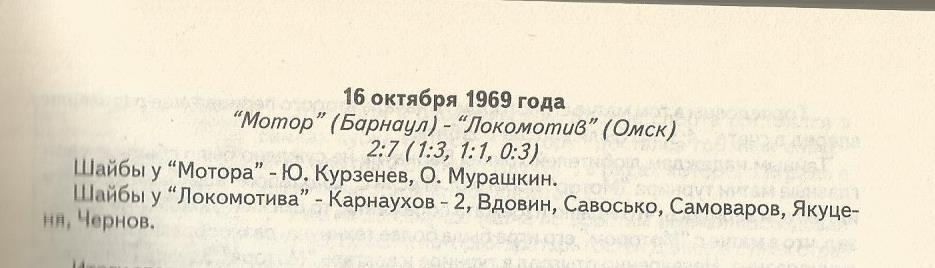 1й.jpg