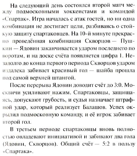 СА - ЗК 2.jpg