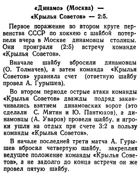 КЗ 1950-02-02.jpg