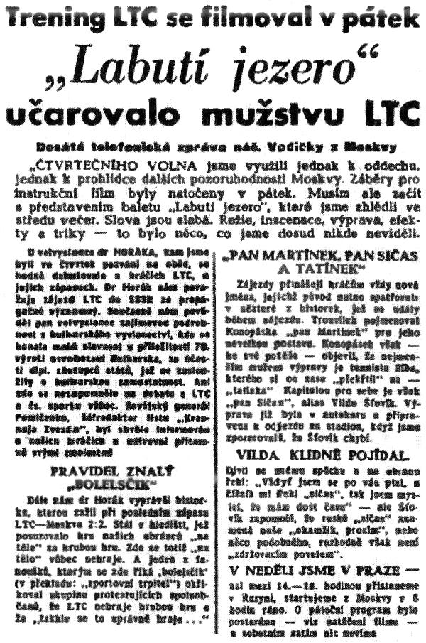 МФ 1948-03-06.jpg