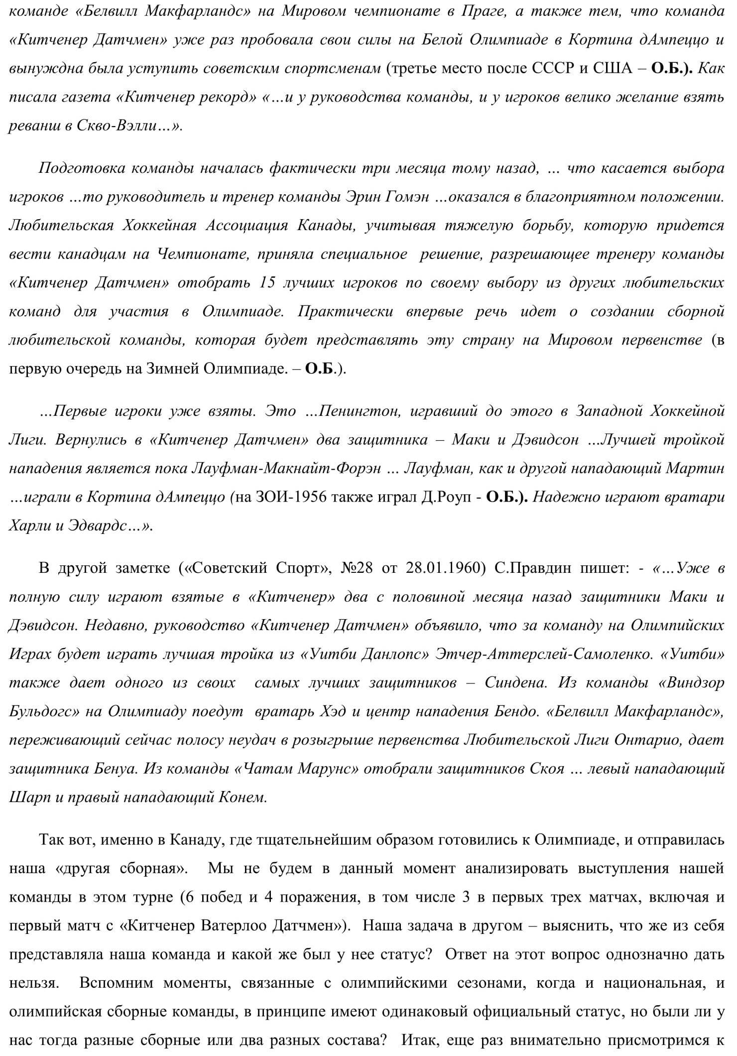 1959-04.jpg