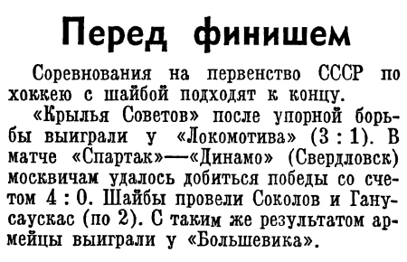 КП 1950-02-15-2.jpg