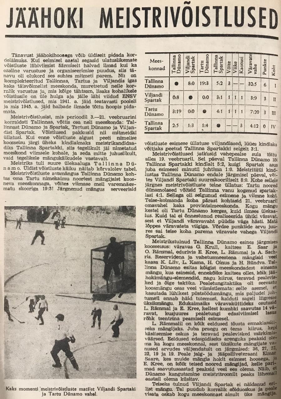 ФК 1946-05.jpg