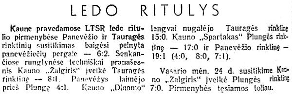 KT 1947-02-26.jpg