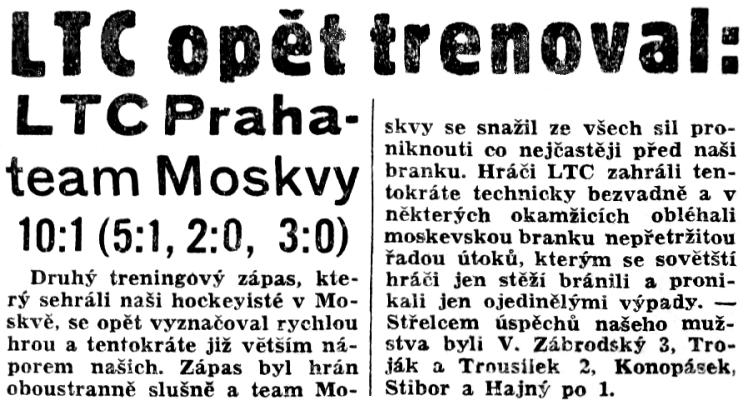 РП 1948-02-25.jpg