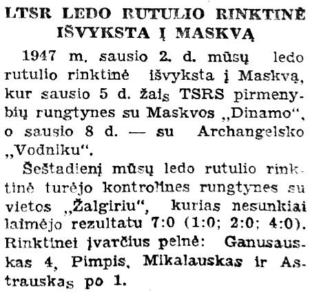 ТЛ 1946-12-31.jpg