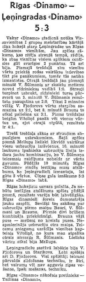 Ци 1949-01-13.jpg
