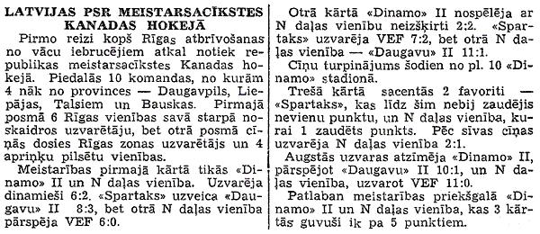 Ци 1948-02-15.jpg