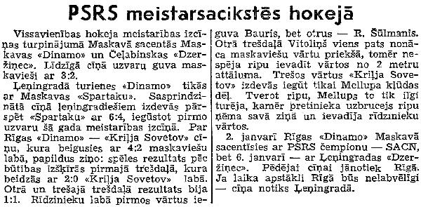 Ци 1948-12-31.jpg