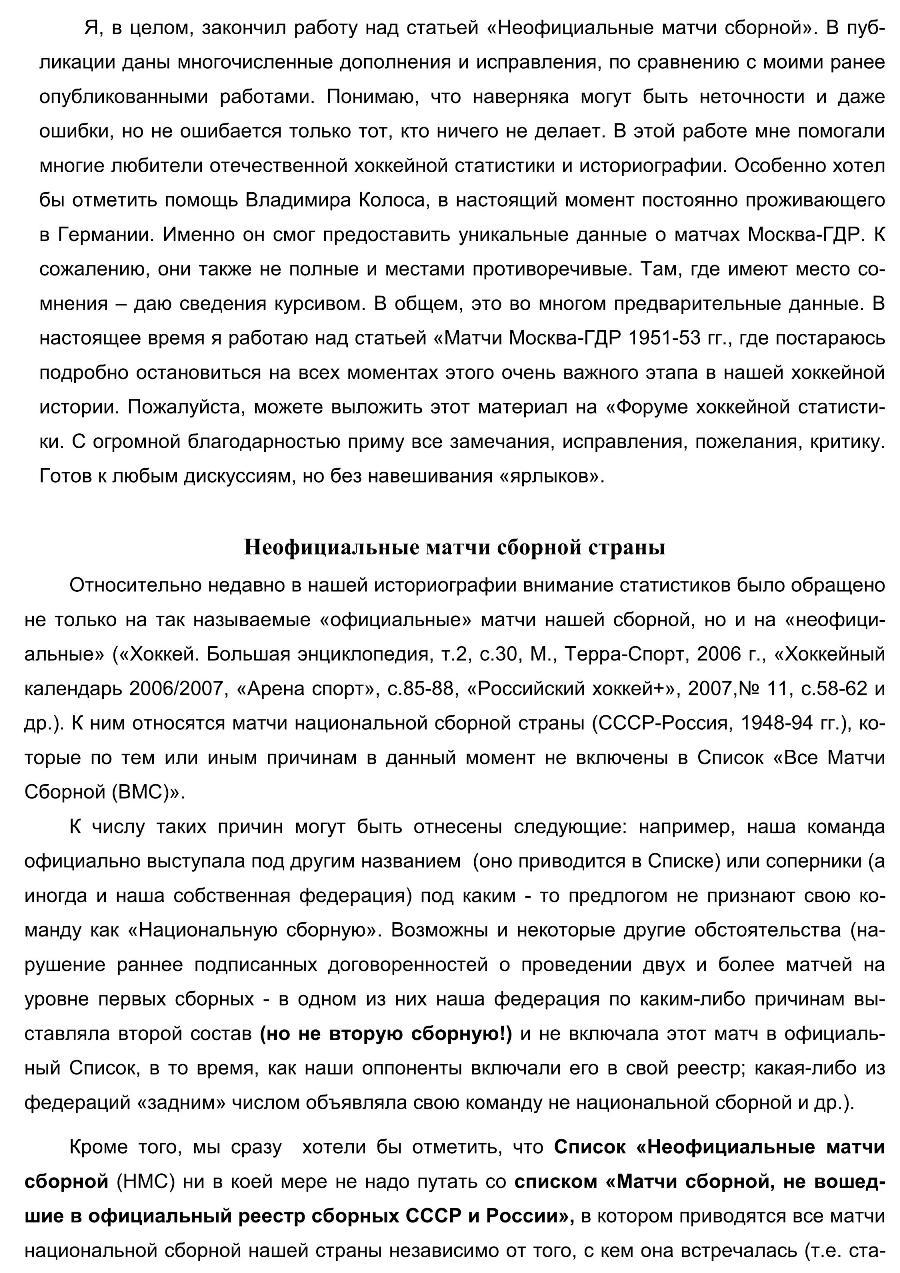 НМС_01.jpg