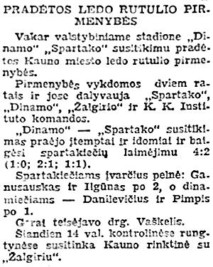 TL 1947-01-12-1.jpg