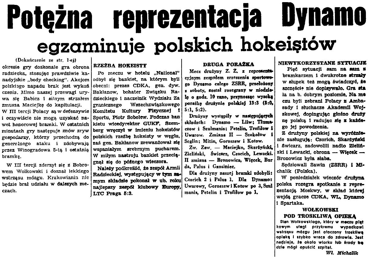 ПС 1949-03-07-2.jpg