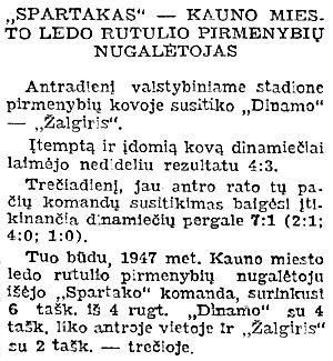 TL 1947-02-14-1.jpg