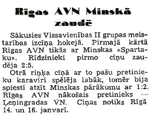 Циня 1949-01-06 2 гр.jpg