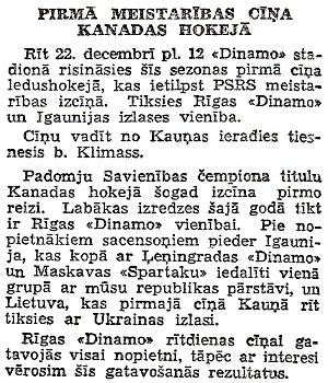Ци 1946-12-21.jpg