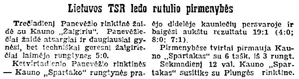 TL 1947-02-22.jpg