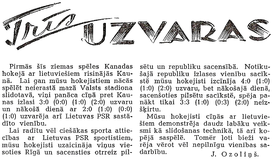 ФК 1946-03-2.jpg