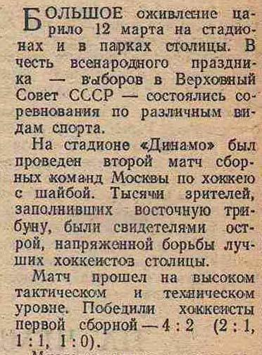 CC 1950-03-14.jpg