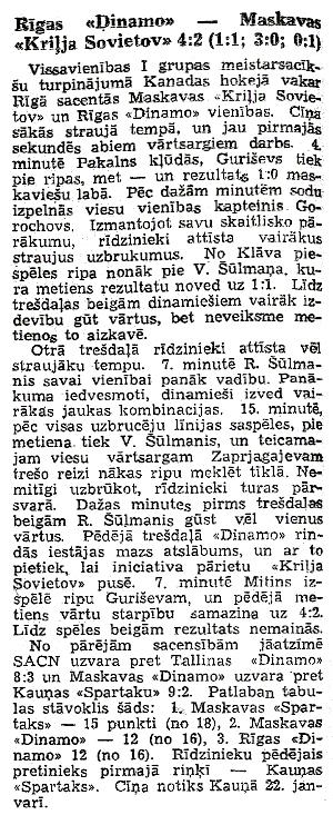 Ци 1948-01-20-1.jpg