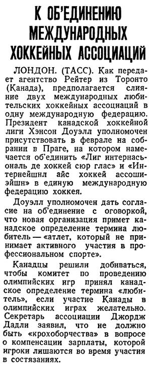 CC 1947-01-07.jpg
