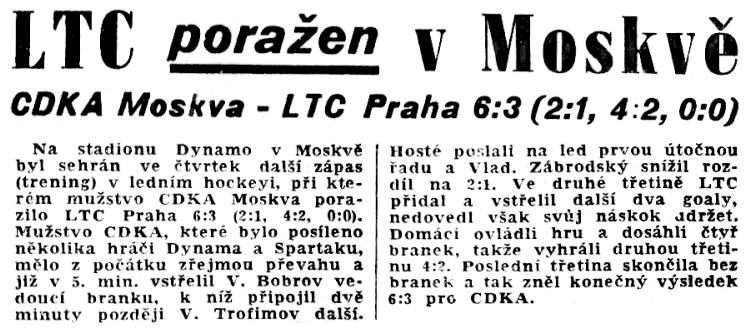 РП 1948-02-27.jpg