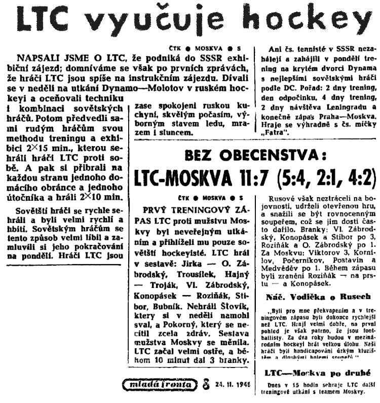 МФ 1948-02-24.jpg