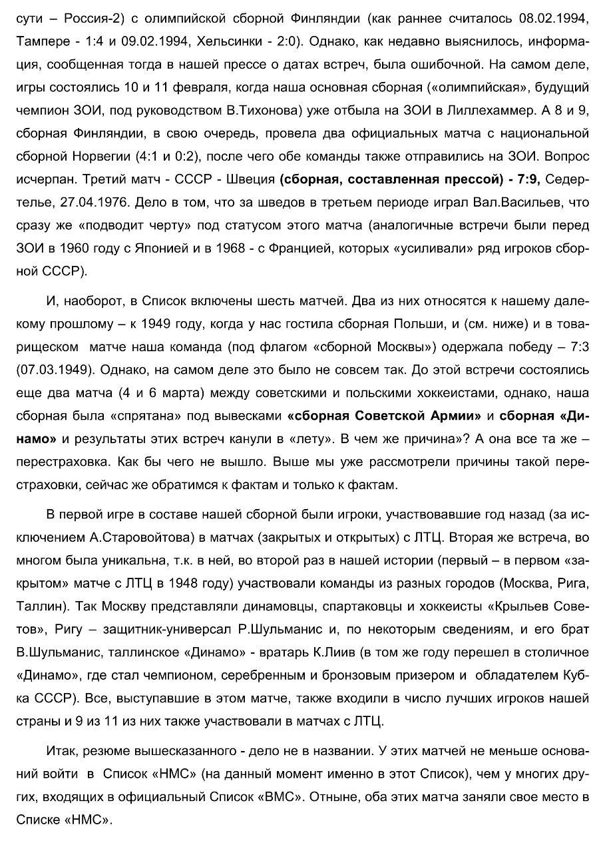 НМС_05.jpg