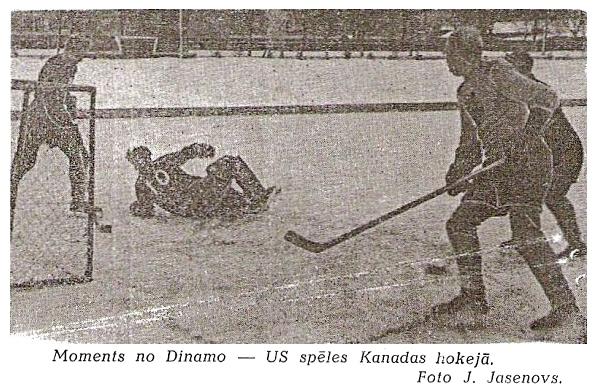 ФК 1946-02-3.jpg