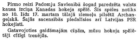ФК 1946-02-1.jpg