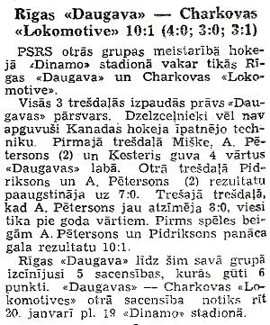 Циня 1948-01-20.jpg
