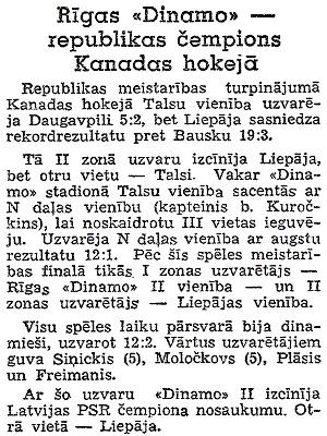 Ци 1948-02-24.jpg