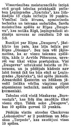 ФК 1948-03-3.jpg