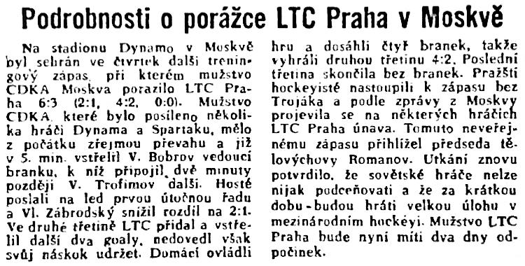 Пр 1948-02-28.jpg