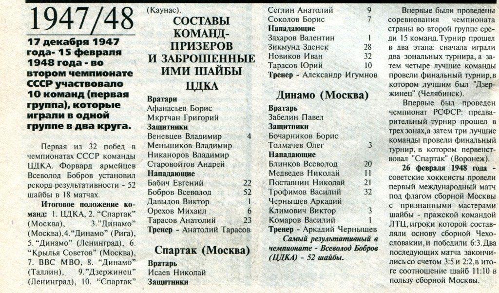 48-01.jpg