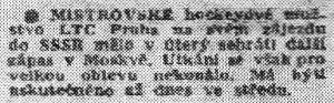 РП 1948-03-03-1.jpg