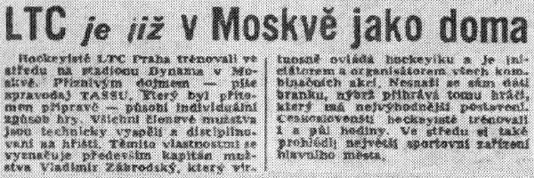 РП 1948-02-26.jpg