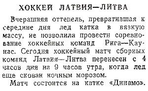 СМ 1948-03-03.jpg