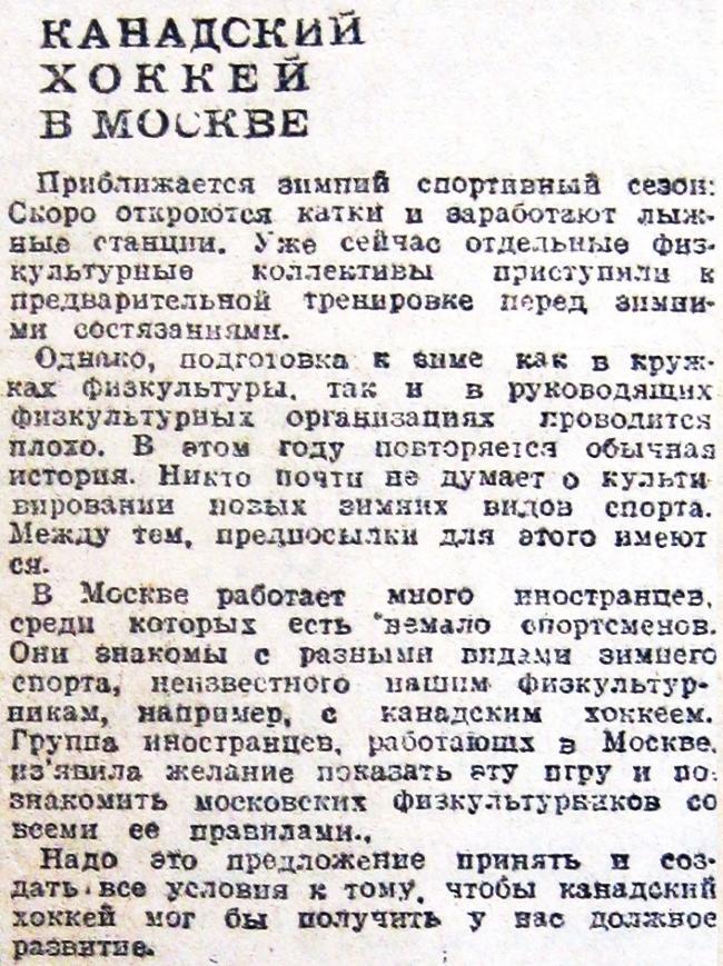 1931-11-17.jpg