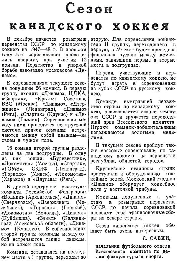 1947-11-15.jpg