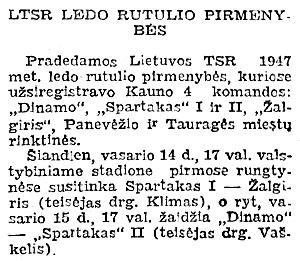 TL 1947-02-14-2.jpg