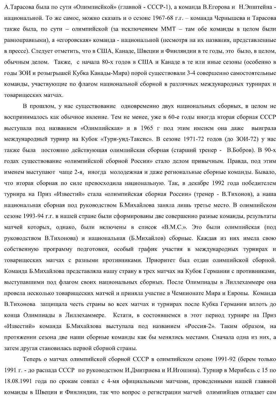 НМС_04.jpg