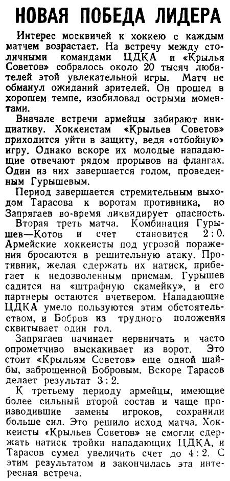 МК 1949-01-15.jpg
