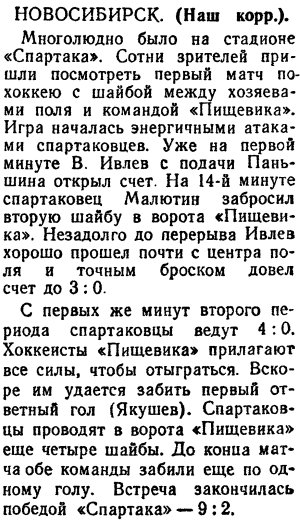 1949-11-24.jpg