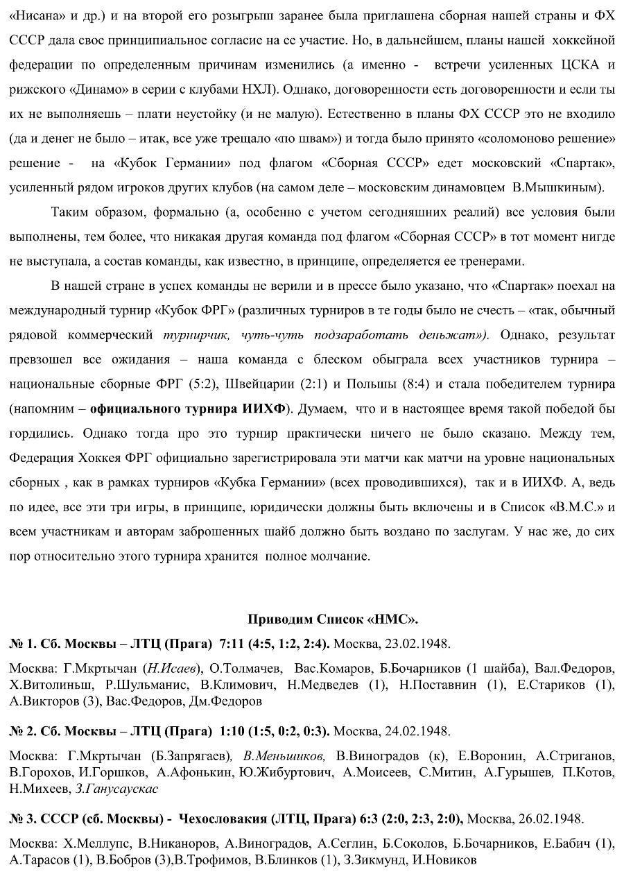 НМС_12.jpg