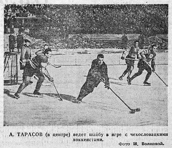 Тарасов (фото).jpg