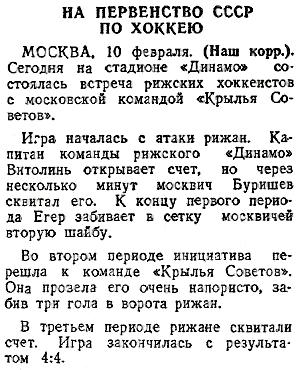 СЛа 1948-02-11.jpg